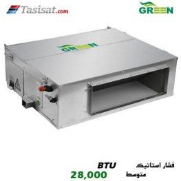 یونیت داخلی سقفی توکار گرین GRV فشار استاتیکی متوسط ظرفیت 28000 مدل IDGRV28P1/M