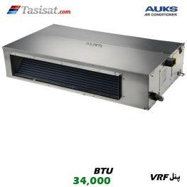 یونیت داخلی مولتی اسپلیت سقفی توکار فشار استاتیک متوسط آکس AUKS ظرفیت 34000 مدل ARVMD-H100/4R1A