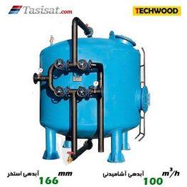 فیلترشنی تکوود TECHWOOD به آبدهی آشامیدنی 100 m3/h با اتصال 5