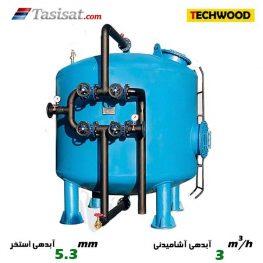 فیلتر شنی تکوود به آبدهی آشامیدنی 5.3m3/h