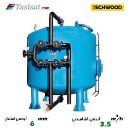 فیلتر شنی تکوود به آبدهی آشامیدنی 3.5