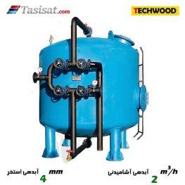 فیلتر شنی تکوود به آبدهی آشامیدنی 2m3/h