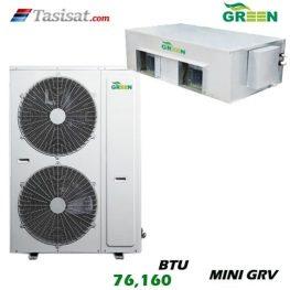 مینی مولتی اسپلیت گرین GRV MINI ظرفیت 76160 BTU مدل GRV08P3T3/M