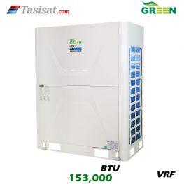 یونیت خارجی مولتی اسپلیت گرین GRV ظرفیت 153000 BTU مدل GRV16P3T3/6