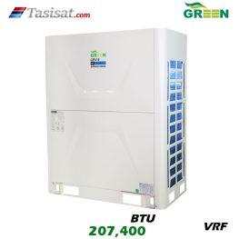 یونیت خارجی مولتی اسپلیت گرین GRV ظرفیت 207400 BTU مدل GRV22P3T3/6
