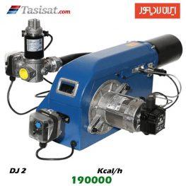 مشعل دوگانه سوز ایران رادیاتور 190000 kcal/h مدل DJ 2