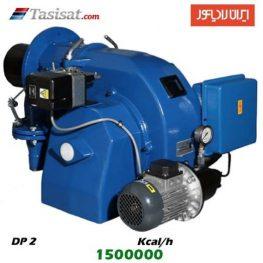 مشعل دوگانه سوز ایران رادیاتور 1500000 kcal/h مدل DP2