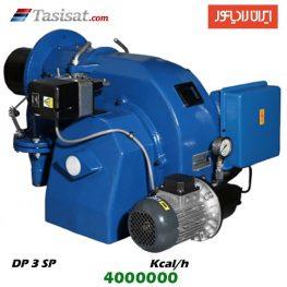 مشعل دوگانه سوز ایران رادیاتور 4000000 kcal/h مدل DP 3 SP