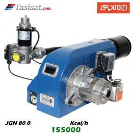 مشعل گازی ایران رادیاتور 172000 kcal/h مدل JGN 80 1