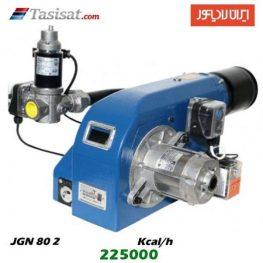 مشعل گاز سوز ایران رادیاتور 225000 kcal/h مدل JGN80/2