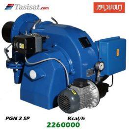مشعل گاز سوز ایران رادیاتور 2260000 kcal/h مدل PGN2SP