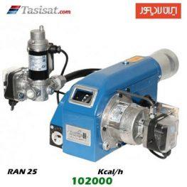 مشعل گاز سوز ایران رادیاتور 102000 kcal/h مدل RAN25