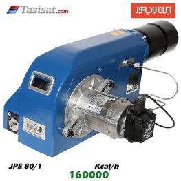 مشعل گازوئیل سوز ایران رادیاتور 160000 kcal/h مدل JPE 80/1