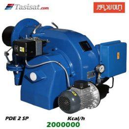 مشعل گازوئیل سوز ایران رادیاتور 2000000 kcal/h مدل PDE 2 SP