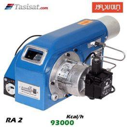 مشعل گازوئیل سوز ایران رادیاتور 93000 kcal/h مدل RA 2
