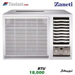 کولر گازی پنجره ای حاره ای 18000 BTU مدل ZMWA-18CO3RANA