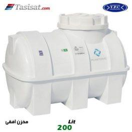 منبع آب پلاستیکی طبرستان 200 لیتری افقی