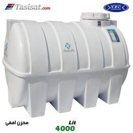 منبع آب پلاستیکی طبرستان 4000 لیتری افقی