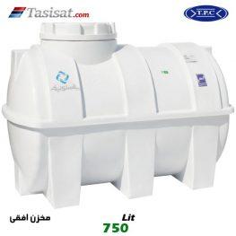 منبع آب پلاستیکی طبرستان 750 لیتری افقی