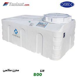 منبع آب پلاستیکی طبرستان 800 لیتری مکعبی کوتاه
