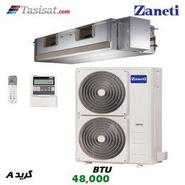 داکت اسپلیت زانتی 48000 BTU مدل ZMDA-48HO1SANA