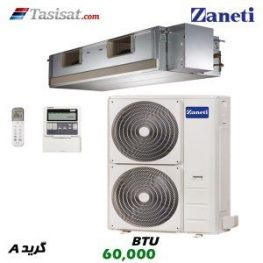 داکت اسپلیت زانتی BTU 60000 مدل ZMDA-60HO1SANA