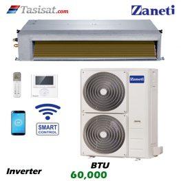 داکت اسپلیت اینورتر زانتی 60000 BTU مدل ZMDA-60HD1RANB
