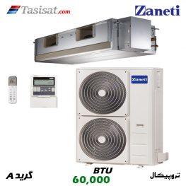 داکت اسپلیت حاره ای زانتی BTU 60000 مدل ZMDA-60CO3SANA