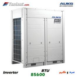 مالتی اسپلیت آکس AUKS اینورتر ظرفیت 85600 BTU مدل AARV-H250/5R1MA-P