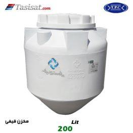 منبع آب پلاستیکی طبرستان 200 لیتری قیفی