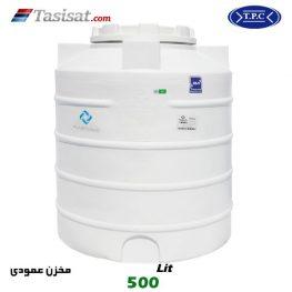 منبع آب پلاستیکی طبرستان 500 لیتری عمودی کوتاه
