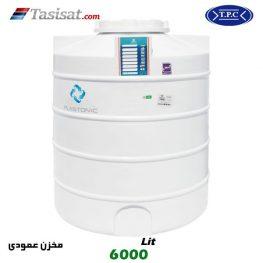 منبع آب پلاستیکی طبرستان 6000 لیتری عمودی کوتاه