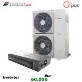 داکت اسپلیت اینورتر جی پلاس 60000 BTU مدل GCD-60JU8HR1