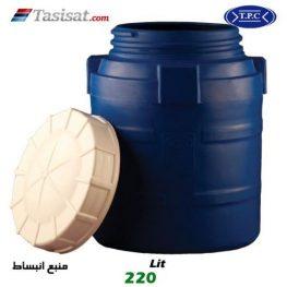 منبع انبساط پلاستیکی طبرستان 220 لیتری عمودی لایه آبی