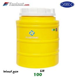 منبع انبساط پلاستیکی فوم دار طبرستان 100 لیتری