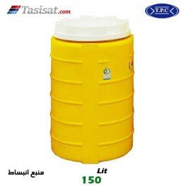 منبع انبساط پلاستیکی فوم دار طبرستان 150 لیتری