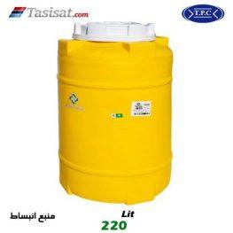 منبع انبساط پلاستیکی فوم دار طبرستان 220 لیتری