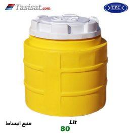 منبع انبساط پلاستیکی فوم دار طبرستان 80 لیتری