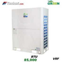 یونیت خارجی مولتی اسپلیت گرین GRV ظرفیت 85000 BTU مدل GRV08P3T3/6