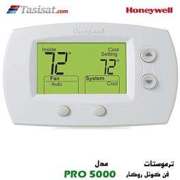 ترموستات هانیول مدل 5000 PRO مناسب ترموستات دیجیتال کاربرد فن کویل روکار