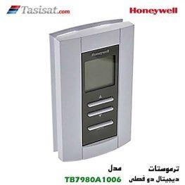 ترموستات هانیول مدل TB7980A1006 دیجیتال دو فصلی سیستم NSB