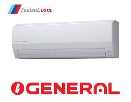 خرید کولر گازی اجنرال