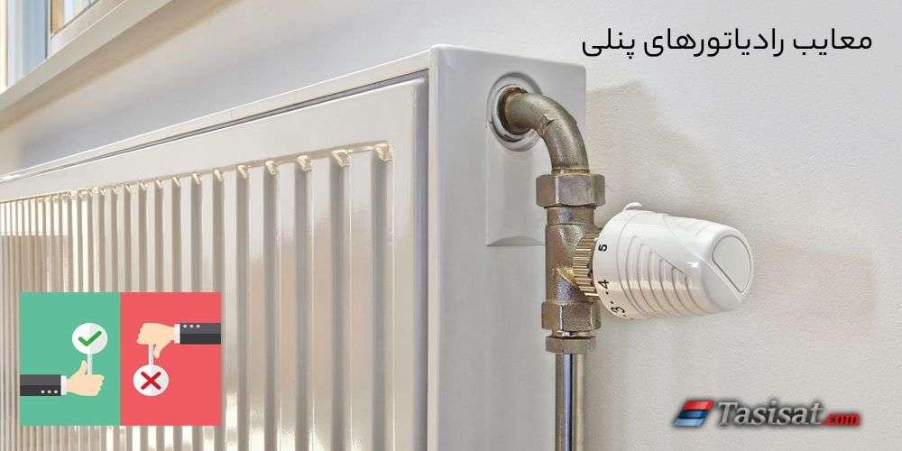 معایب رادیاتورهای وستن ایر مدل پنلی