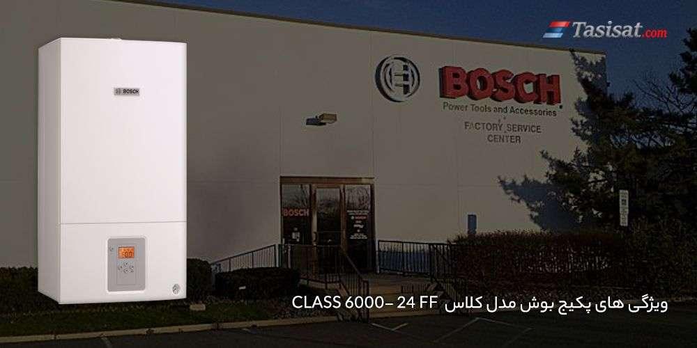 ویژگی های پکیج بوش مدل کلاس شش هزار بیست و چهار اف اف Class 6000- 24 FF