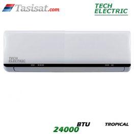 کولرگازی تک الکتریک سرد حاره ای مدل BTS-ULTRA-TROPICAL-24CT3