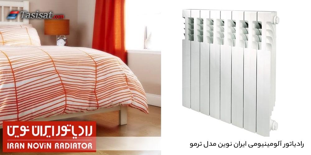 رادیاتور آلومینیومی ایران نوین مدل ترمو